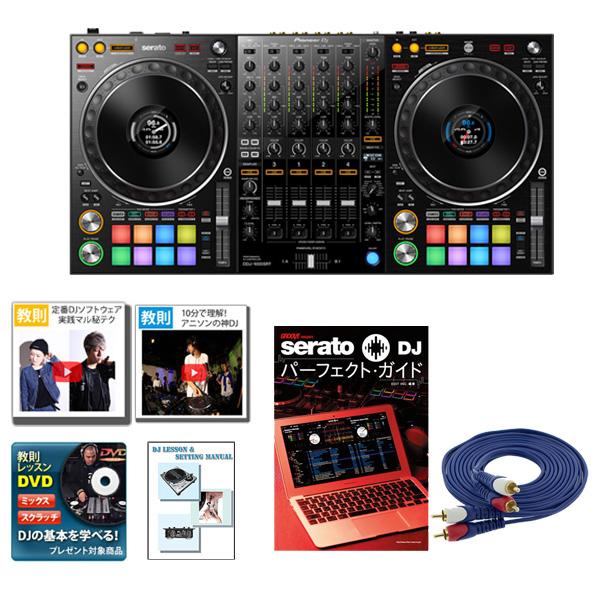 6大特典付 Pioneer(パイオニア) / DDJ-1000SRT 教則付き初心者安心セット 【Serato DJ Pro 無償】