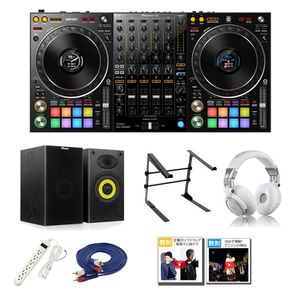 大特典付 Pioneer(パイオニア) / DDJ-1000SRT 激安プロ向けAセット【Serato DJ Pro 無償対応】
