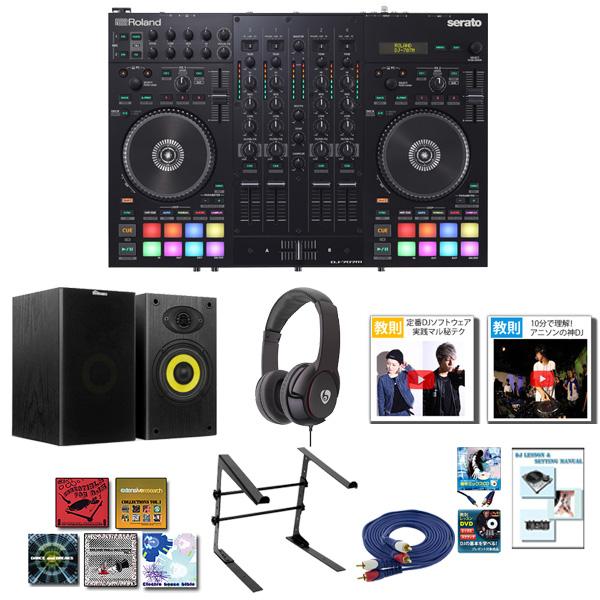 14大特典付 Roland(ローランド) / DJ-707M 激安定番Aセット 【Serato DJ Pro 無償対応】 - PCDJコントローラー -