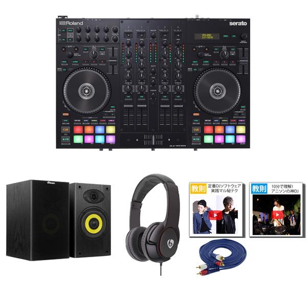 5大特典付 Roland(ローランド) / DJ-707M 激安定番Bセット【Serato DJ Pro 無償対応】 - PCDJコントローラー -