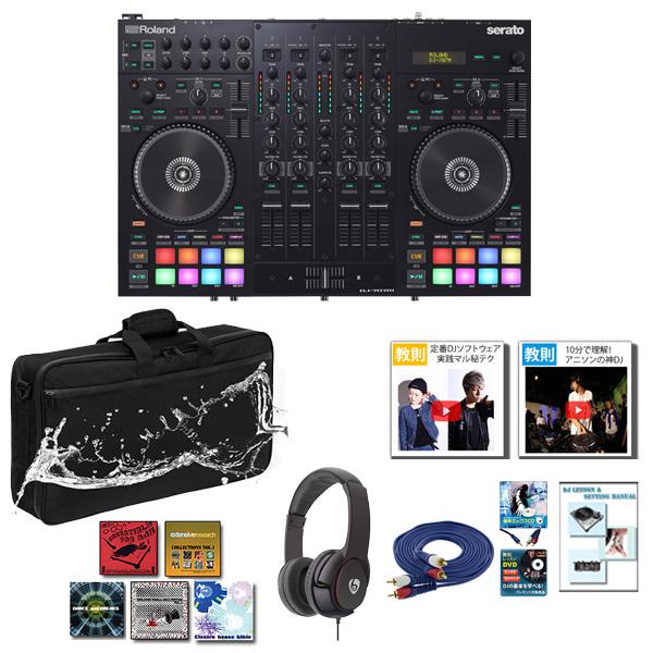12大特典付 Roland(ローランド) / DJ-707M 撥水ケースお得Bセット【Serato DJ Pro 無償対応】 - PCDJコントローラー -