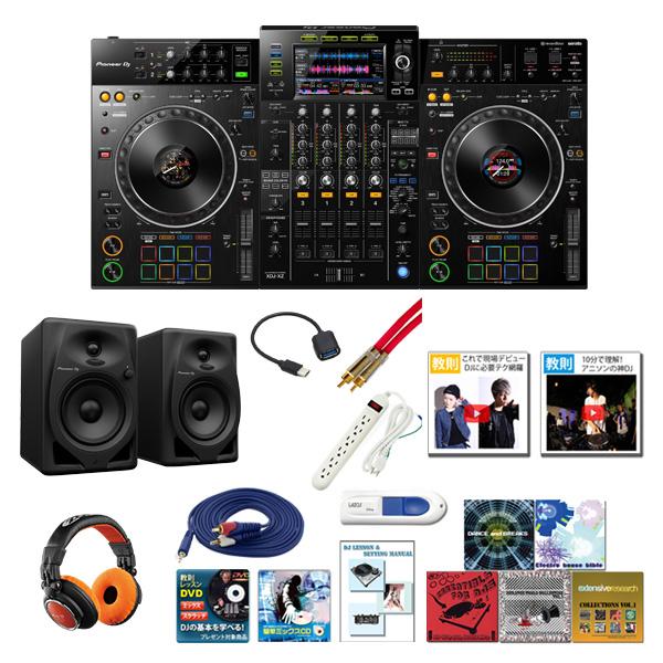 16大特典付 Pioneer(パイオニア) / XDJ-XZ / S-DJ50X 激安初心者Cセット【11月26日発売予定】