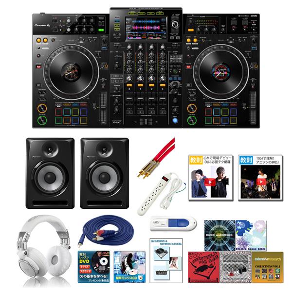 16大特典付 Pioneer(パイオニア) / XDJ-XZ / S-DJ60X 激安初心者Cセット