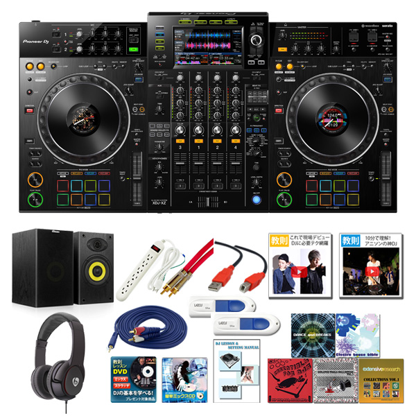 Pioneer(パイオニア) / XDJ-XZ DJスタートアップセット