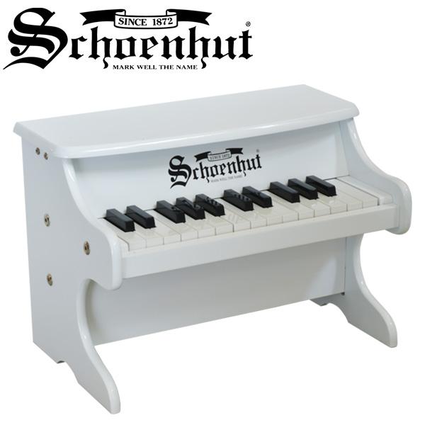 Schoenhut / My First Piano II (WHITE) 25鍵盤 トイピアノ 【シェーンハット】【国内正規品】