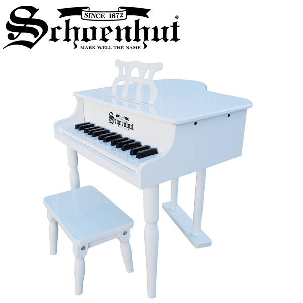 Schoenhut / Classic baby Grand (白い) ベンチ付き 30鍵盤 トイピアノ 【シェーンハット】【国内正規品】