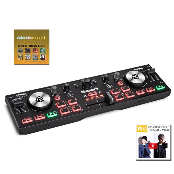 Numark(ヌマーク) / DJ2GO2 Touch 【Serato DJ Lite 付属】 スクラッチ音ネタセット
