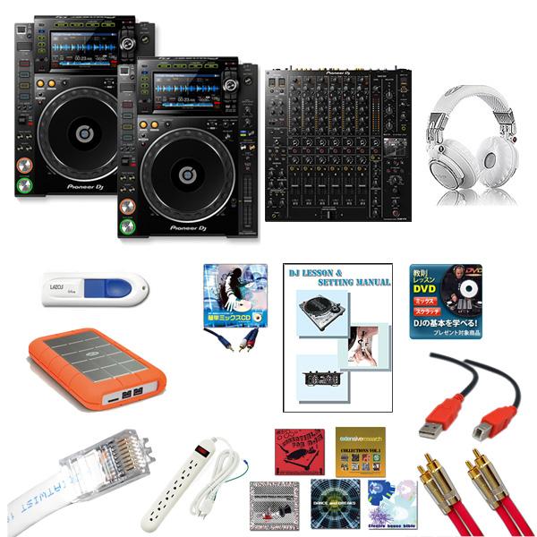 17大特典付 CDJ-2000NXS2 / DJM-V10 激安プロ向けオススメBセット 17大特典セット