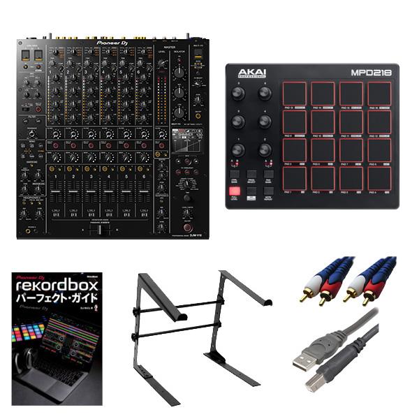 4大特典付 Pioneer(パイオニア) / DJM-V10 & AKAI(アカイ) / MPD218 セット