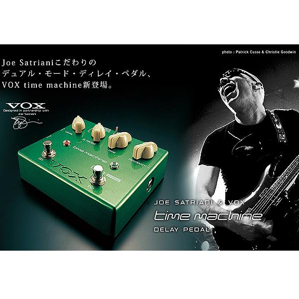 """VOX(ヴォックス) / """"time machine"""" Joe Satrianiモデル JS-DL ディレイ 《ギターエフェクター》"""