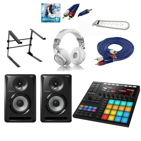 9大特典付 MASCHINE MK3 / S-DJ50X 激安定番セット