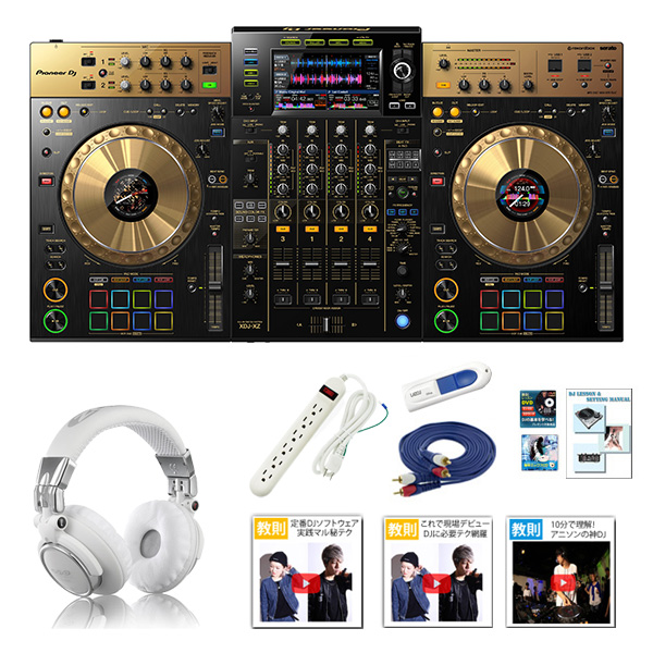 高品質の激安 Pioneer DJ(パイオニア) / XDJ-XZ-N(ゴールド) 国内限定200台 【限定クリスタルUSBメモリープレゼント】 USBメモリー、rekordbox dj、Serato DJ Pro 、iPhone、Android 対応 DJコントローラー, スポーツダグアウト 25888129