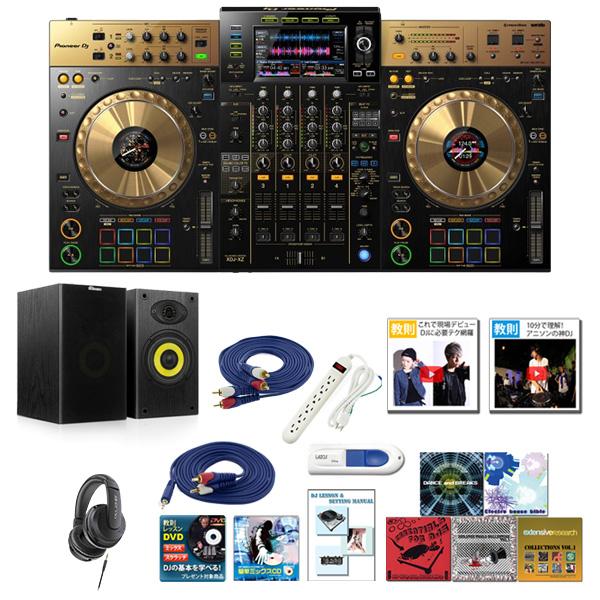 Pioneer DJ(パイオニア) / XDJ-XZ-N(ゴールド) 激安プロ向けBセット 【限定クリスタルUSBメモリープレゼント】 USBメモリー、rekordbox dj、Serato DJ Pro 、iPhone、Android 対応 DJコントローラー