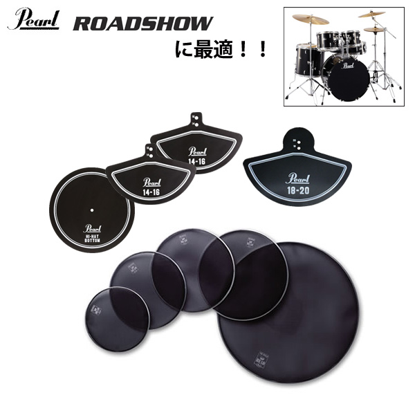 Gretsch Drums Drum Heads Ebony Bass w/LOGO G-5528ELO【WEBSHOP在庫品】