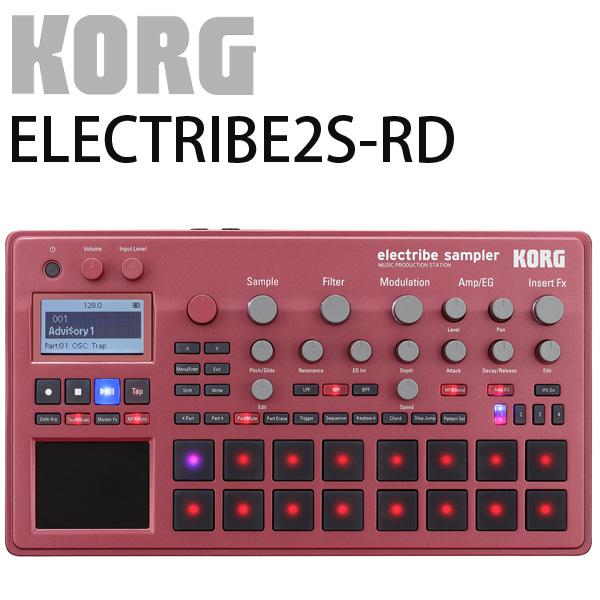 Korg(コルグ) / ELECTRIBE2S-RD 【Ableton Live Lite付属】 サンプラー機能付 ステップ・シーケンサー