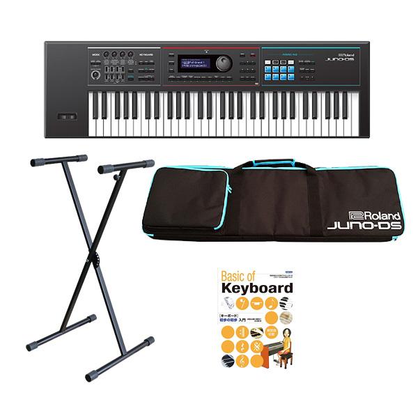 4大特典付 【シンプルセット】Roland(ローランド) / JUNO-DS61 - 61鍵 シンセサイザー