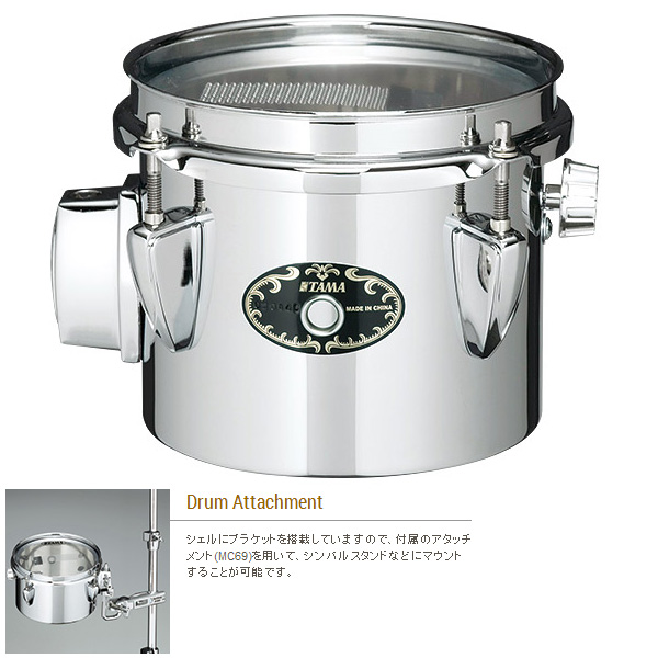 TAMA(タマ)/ STS065M STS065M【MINI-TYMP SNARE SNARE/ DRUMS】【ミニティンパレス】, Nfurniture:9da8e33d --- officewill.xsrv.jp
