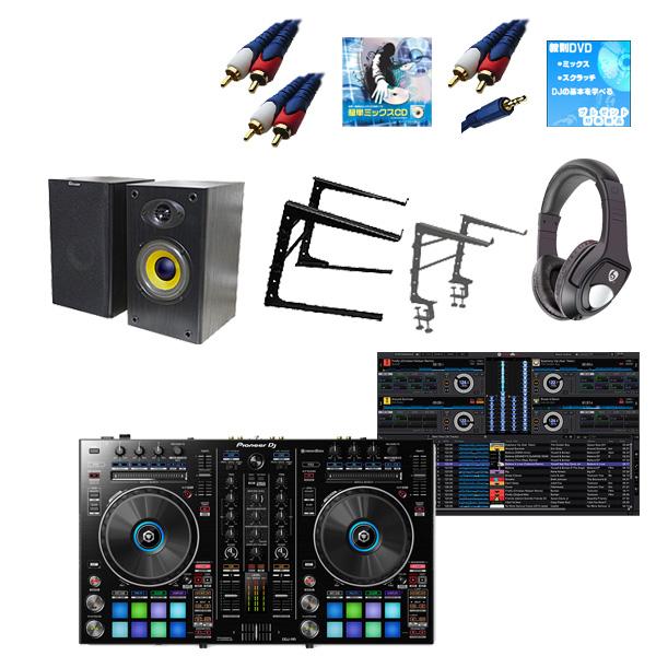 14大特典付 Pioneer(パイオニア) / DDJ-RR 激安定番Aセット (REKORDBOX DJ 無償)