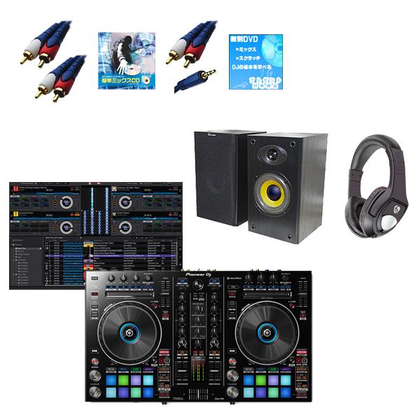 8大特典付 Pioneer(パイオニア) / DDJ-RR 激安定番Bセット (REKORDBOX DJ 無償)