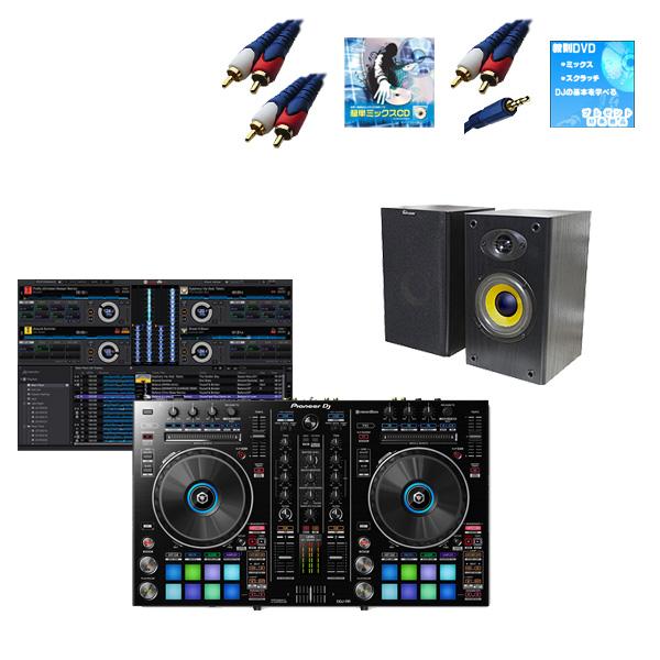 7大特典付 Pioneer(パイオニア) / DDJ-RR 激安定番オススメBセット (REKORDBOX DJ 無償)