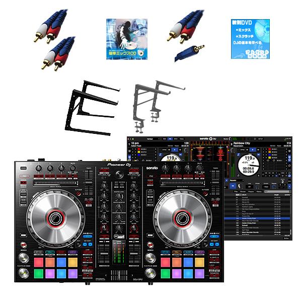 8大特典付 Pioneer(パイオニア) / DDJ-SR2 【Serto DJ 対応】 激安定番オススメCセット