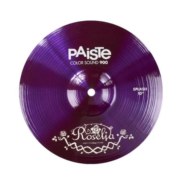 【在庫有り即納可能】PAISTE(パイステ) / Paiste Roselia(ロゼリア) コラボレーションスプラッシュシンバル 【900 SP10 ROSELIA】【BanG Dream!(バンドリ!) 宇田川あこ】