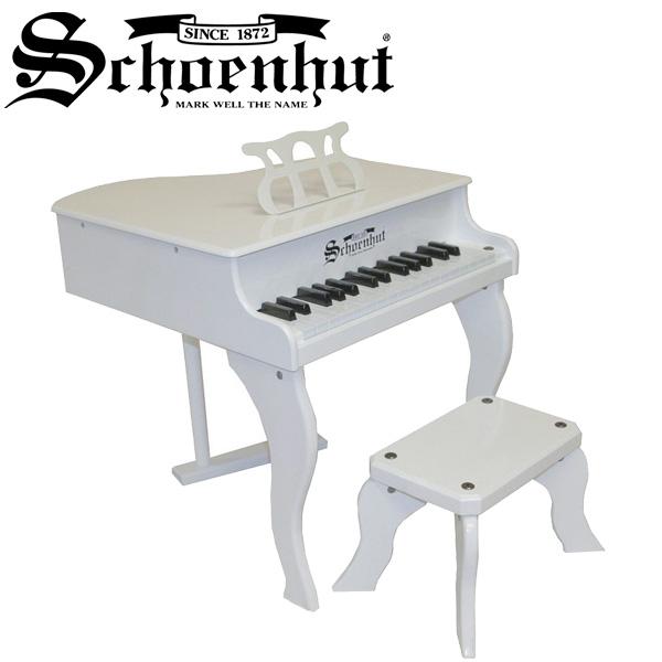 Schoenhut(シェーンハット) / Fancy Baby Grand (White) - ベンチ付き 30鍵トイピアノ -