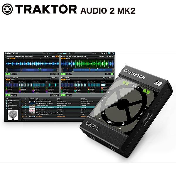 Native Instruments(ネイティブインストゥルメンツ) / TRAKTOR Audio 2 MK2 【TRAKTOR LE 2同梱】