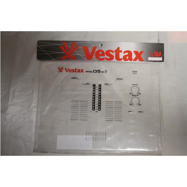 Vestax(ベスタックス) / PMC-05 MK IV DJミキサー専用保護カバー(クリアカラー)