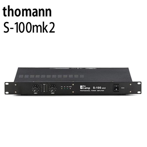 thomann (トーマン) / S-100mk2 - パワーアンプ - [65W+65W/8Ω、100W+100W/4Ω]【一年保証付き】