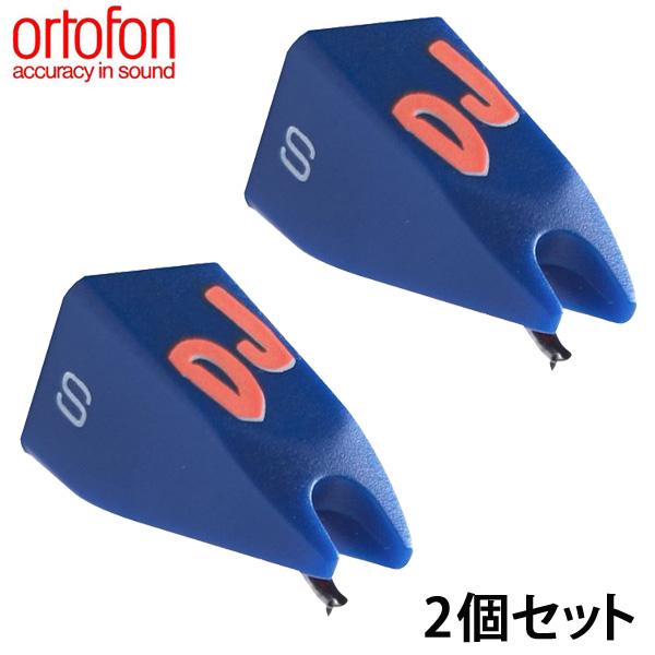 Ortofon(オルトフォン) / STYLUS DJ S (2個セット) 交換針 直輸入品
