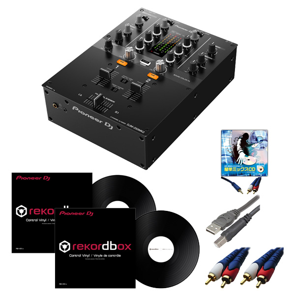 3大特典付 Pioneer(パイオニア) / DJM-250MK2 &コントロールバイナル2枚 セット