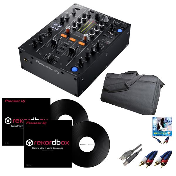 3大特典付 Pioneer(パイオニア) /DJM-450&コントロールバイナル2枚&収納ケースセット