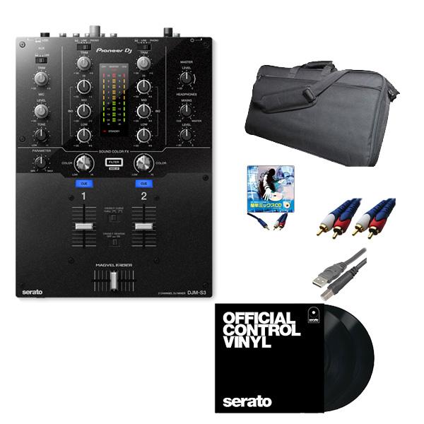3大特典付 Pioneer(パイオニア) /DJM-S3&コントロールバイナル&収納ケースセット