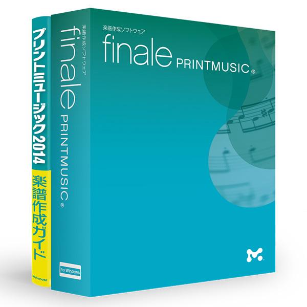 Make Music / Finale PrintMusic for Windows 【ガイドブック付】 - 楽譜作成ソフト -
