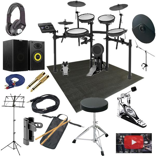15大特典付 【エクストラセット】Roland(ローランド) / TD-17KV-S [V-Drums 電子ドラム エレドラ Vドラム]