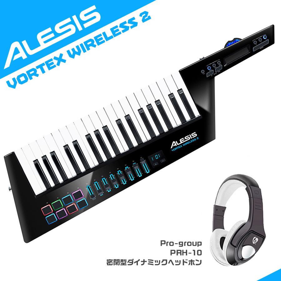 1大特典付 Alesis / Vortex Wireless 2 加速度センサー内蔵ワイヤレス USBショルダーキーボード・コントローラー 【アレシス】