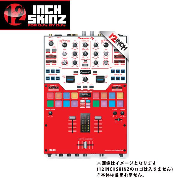 【緊急告知 12/19~26限定エントリ―P7倍】12inch SKINZ / Pioneer DJM-S9 SKINZ (RED) - 【DJM-S9用スキン】