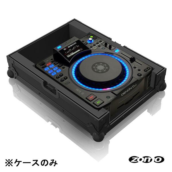 Zomo(ゾモ) / Flightcase SC2900 NSE 【DENON SC2900 / SC3900 対応】- CDJケース -