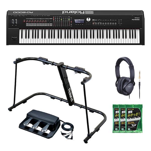 【純正スタンド&ペダルセット】Roland(ローランド) / RD-2000 Stage Piano - デジタルステージピアノ 電子ピアノ -