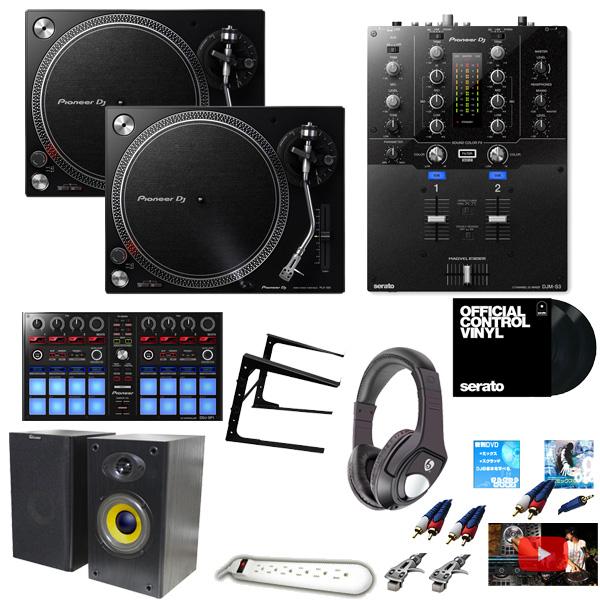 11大特典付 PLX-500-K/DJM-S3/DDJ-SP1 初心者応援DJスタートセット