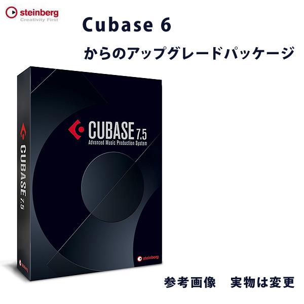 STEINBERG Cubase 7.5 アップデート2 【CUBASE 6からのアップデートパッケージ 】 直輸入品 スタインバーグ