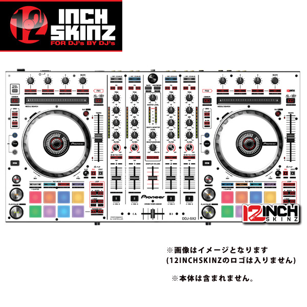 12inch SKINZ / Pioneer DDJ-SX2 SKINZ(WHITE/BLACK) 【DDJ-SX2用スキン】
