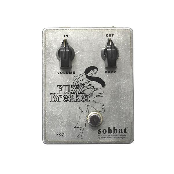 sobbat / FUZZ Breaker-2R (FB-2R) ファズ ギターエフェクター ソバット 国内正規品