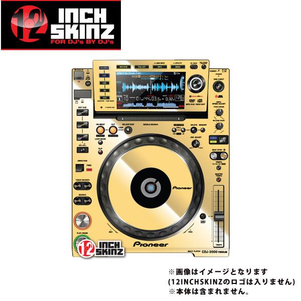 12inch SKINZ / Pioneer CDJ-2000NXS Skinz Metallics (Mirror Gold) ペア 【CDJ-2000NXS用スキン】