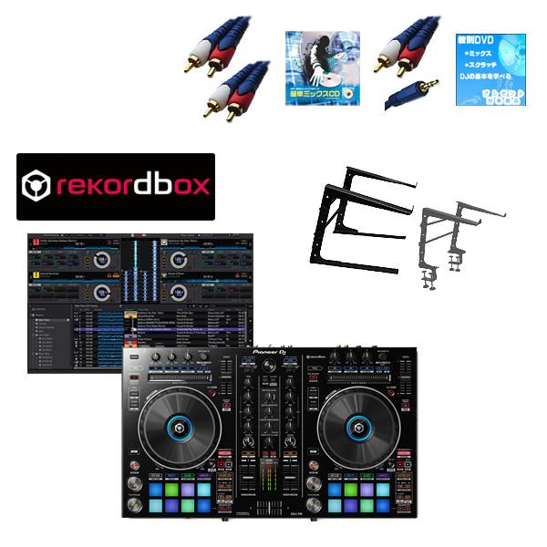 7大特典付 Pioneer(パイオニア) / DDJ-RR 激安定番オススメAセット (REKORDBOX DJ 無償)