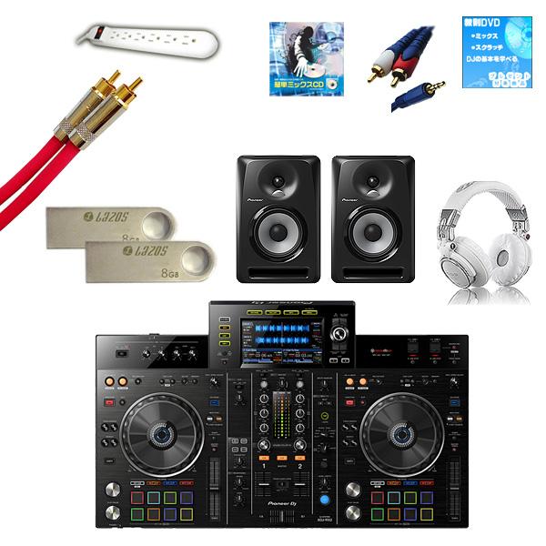 14大特典付 Pioneer(パイオニア) / XDJ-RX2 / S-DJ60X 激安初心者Cセット 【次回7月下旬頃】