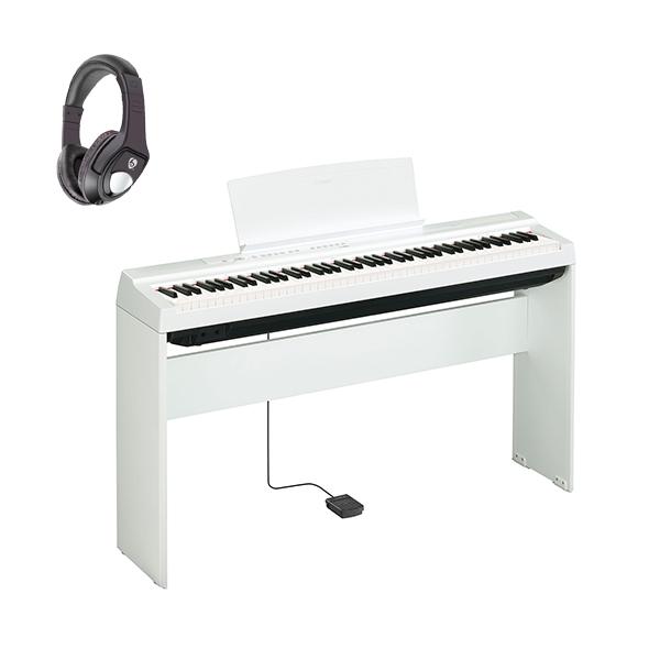 1大特典付 【専用スタンドセット】 YAMAHA(ヤマハ) / P-125WH ホワイト - 電子ピアノ -