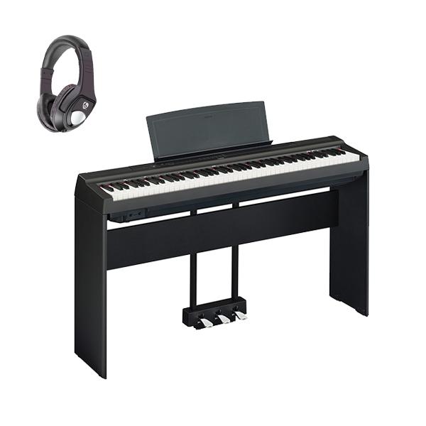 1大特典付 【専用スタンド&ペダルセット】 YAMAHA(ヤマハ) / P-125B ブラック - 電子ピアノ -