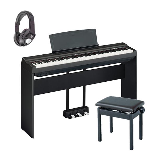 1大特典付 【フルセット】 YAMAHA(ヤマハ) / P-125B ブラック - 電子ピアノ -